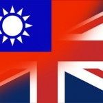 British official anticipates more Taiwan-U.K. cooperation
